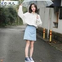 New Korean sweet plaid blouse small fresh student shirt