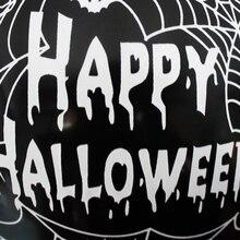 10pcs 12 Inch Latex Balloons Spider Web Pumpkin Horror Halloween Decoration Globos Helium Air Ball Kids Toy Birthday Party Decor