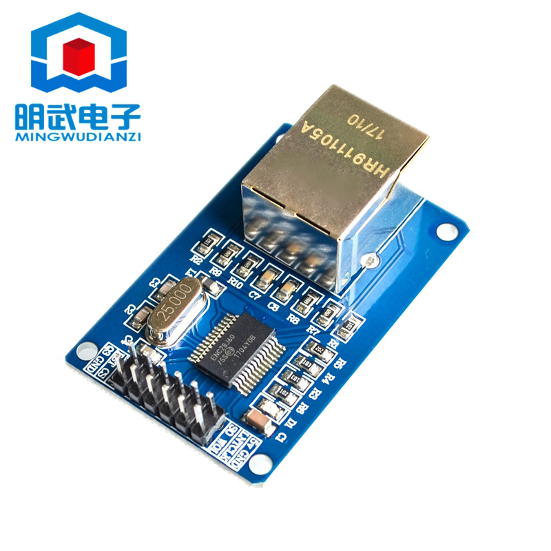 Ethernet LAN Module ENC28J60 Network RJ45 SPI for Arduino UNO 2560 AVR ARM PIC USA
