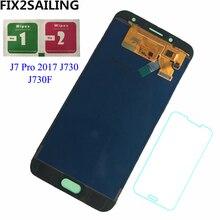 5,5 »Дисплей для SAMSUNG Galaxy J7 Pro J730 ЖК-дисплей для SAMSUNG J7 2017 Дисплей Сенсорный экран планшета J730F регулируемый