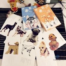 30 листов/Набор Собака в моем доме ручная роспись стильная открытка/поздравительная открытка/подарки на Рождество и год