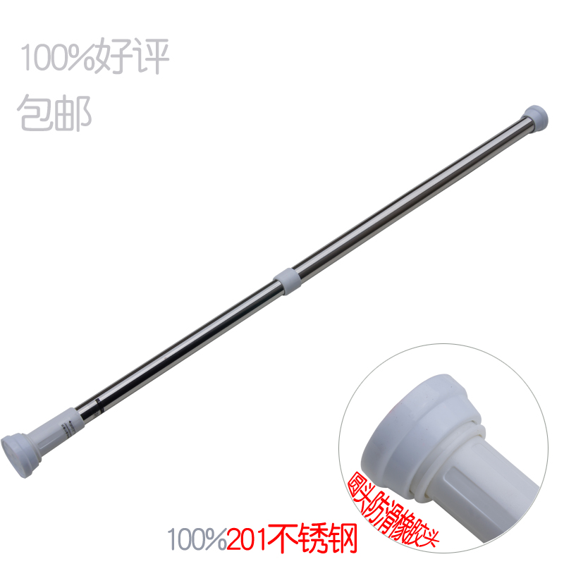 retractable shower curtain rod