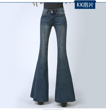 2016 Spring and Autumn New Fashion Woman Jeans Thin Slim Large Flare Elastic Denim Jeans Plus
