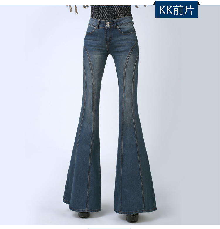 2016 Spring and Autumn New Fashion Woman font b Jeans b font Thin Slim Large Flare