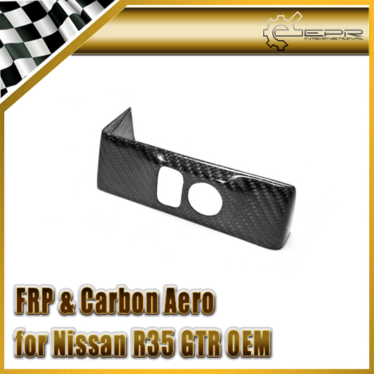 ФОТО Car-styling For Nissan R35 GTR Carbon Fiber Side Mirror Control Panel (LHD) In Stock