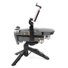 Портативный штатив Gimbal стабилизаторы DIY быстросъемный ручной карданный Набор для DJI MAVIC PRO PLATINUM