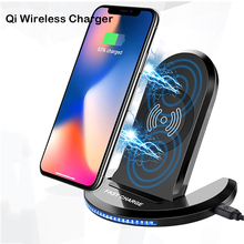 Smartphone 10W Fast Qi Wireless Charger Quick Wireless Charging Phone Stand pad For Samsung Galaxy S9 S8 Note 9 8 iPhone XS X 8 все цены