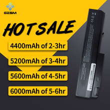 battery forHP COMPAQ Business Notebook NC6100 NC6220 NC6320 395791-741 396751-001 397809-001 397809-003 397809-242 398650-001