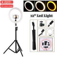 Tycipy LED anillo de luz 2700 K-5500 K 24 W estudio fotográfico 12 Luz de fotografía de vídeo regulable para teléfono inteligente con trípode