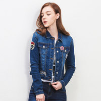 Plus Size Denim Outerwear Female Women Short Design Long Sleeve Top Jacket 2017 Spring Autumn Pattern