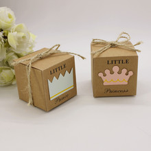 50pcs Little Prince Princess Kraft Paper candy box with Twine Bow Pack Birthday girl Baby Shower Favors Kids Gifts for Guest