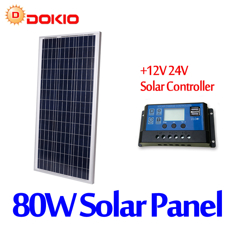 DOKIO Brand 80W 18 <font><b>Volt</b></font> <font><b>Solar</b></font> Panel China Cell/Module/System Charger/<font><b>Battery</b></font> + 10A <font><b>12</b></font>/24 <font><b>Volt</b></font> Controller 80 Watt <font><b>Solar</b></font> Panels image