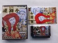 MD Gioco: Maou Renjishi (Giappone Versione!! Box + manuale + cartuccia!!)