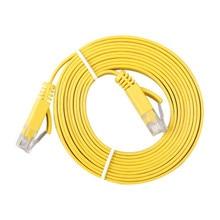 Шесть типов cat6 Gigabit плоский высокоскоростной сетевой кабель из чистой меди бескислородная медь компьютер готовой широкополосный маршрутизатор yb01