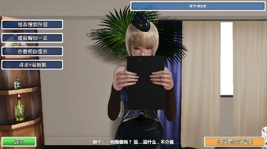 【捏脸神作/3D巨作】甜蜜的选择-HoneySelect 4K简约整合 V17.0 中文完美典藏 最终版【38G】