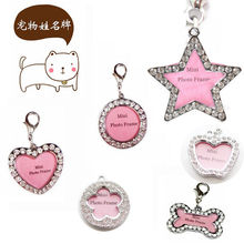 Buy funny dog names and get free shipping on AliExpress com