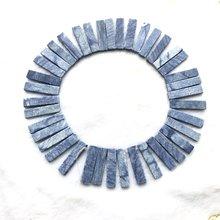 Натуральные Синие матовые бусины из авантюрина Длинные в полоску