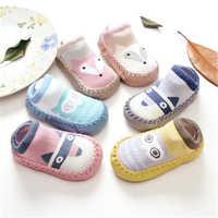 Bébé chaussures chaussettes enfants infantile dessin animé chaussettes bébé cadeau enfants intérieur plancher chaussettes en cuir semelle antidérapante épaisse serviette chaussettes