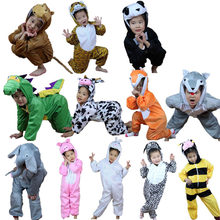 Purim Children Kids Animal Costume Cosplay Tiger Elephant Milk Halloween Animals Cosplay Performance Jumpsuit for Boy Girl(China)