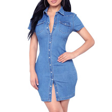 цена New hot female denim dress high waist slim fashion women's dress short-sleeved button female dress pocket stitching female dress онлайн в 2017 году