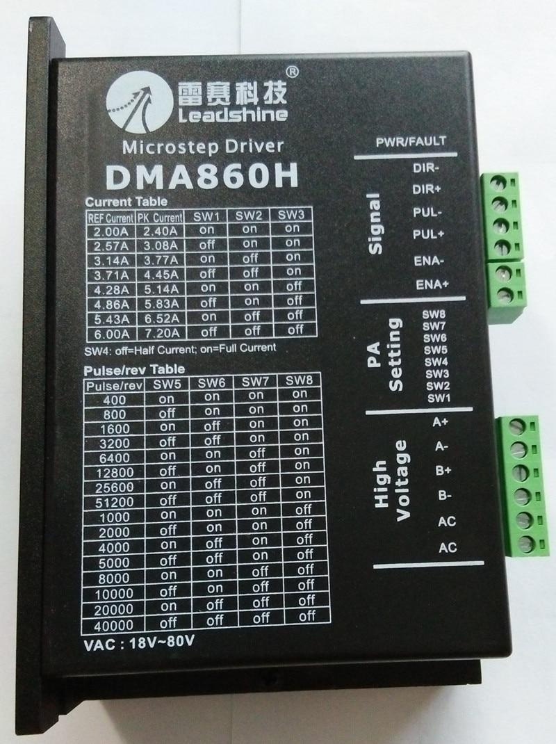 Обновление DMA860H nema34 мотор Leadshine MA860H водитель stepper мотора NEMA42 2hpase 48В-80ВАС 7.2 маршрутизатор с ЧПУ