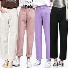 Летние разноцветные Цвет свободные широкие джинсы, классические модные классические Повседневные штаны