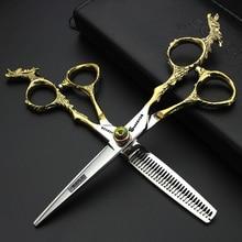 цена на 6'' Gold 440C Professional  Hair Scissors Hairdressing Shears Cutting + Thinning Shears set