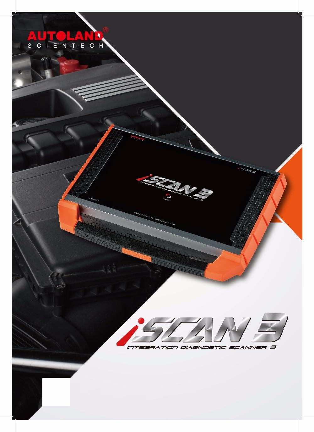 ISCAN-3--Brochure-1