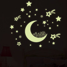 Creative Wall Sticker Fluorescent Little Stars Luminous Stickers Posted Light Wallpaper DIY Bedroom Children Room
