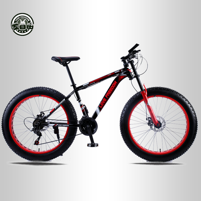 Love Freedom Mountain Bike Bicycle 26 Inch 7/21/24/27 Shifting One Wheel Snow Bicycle 17.5 Inch Aluminum Bike