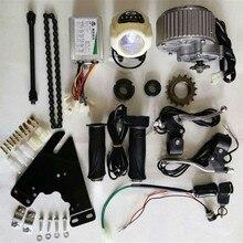"""24V 450W 36V elektrische fahrrad motor kit elektrische motor motor für fahrrad 22 """"   28"""" ändern fahrrad zu elektrische fahrrad"""