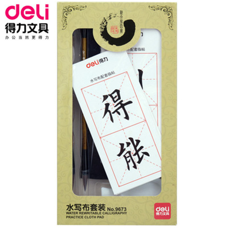 DL 9673 effective water writing brush cloth suit copybook exercises the scholar's four jewels chain set  Teaching equipme