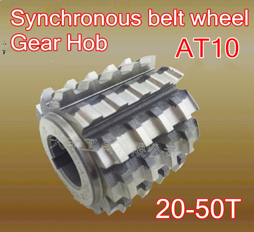 AT10 HSS Synchronous belt wheel Gear Hob 70x70x27mm Processing teeth 20 50T 1pcs Free shipping