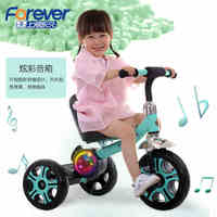 Children's tricycle bicycle baby stroller 1 3 6 children's folding three wheeled stroller