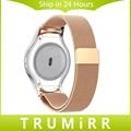 Milanese loop venda de reloj de la correa de cierre magnético para samsung gear s2 sm-r720 y sm-r730 acero inoxidable pulsera de la correa con adaptadores