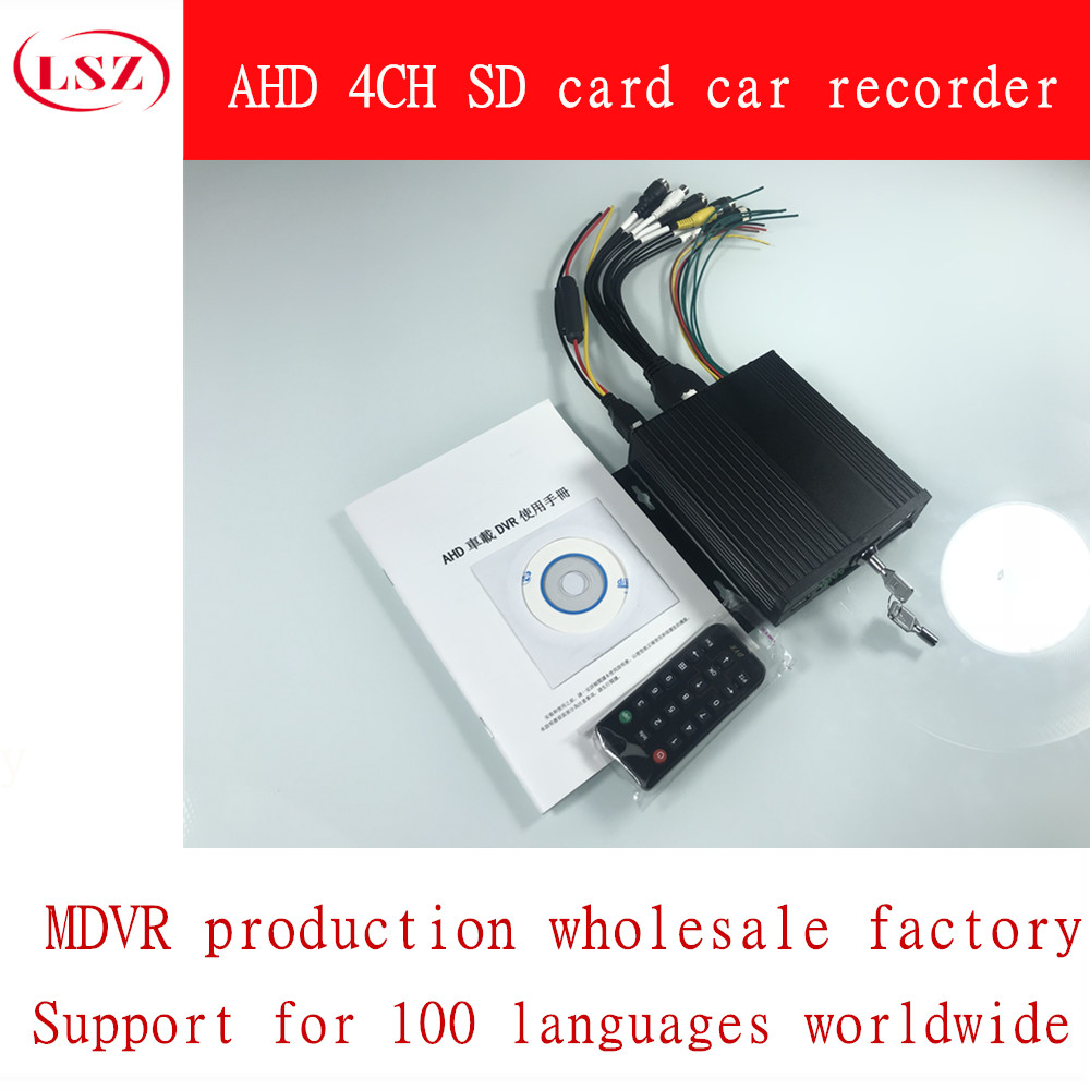 AHD Car SD Card Recorder Car 720P Recorder Hai Si HD Solution Super 4-Channel DVR цена 2017