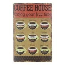COFFEE HOUSE Decor Neon Metal Tin Sign Vintage Drink Plaque European Style Rectangle Wall Poaster Enjoy Your Free Time 20x30cm