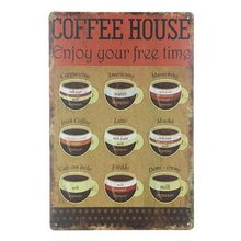 COFFEE HOUSE Decor Neon Metal Tin Sign Vintage Drink Plaque European Style Rectangle Wall Poaster Enjoy Your Free Time 20x30cm(China)