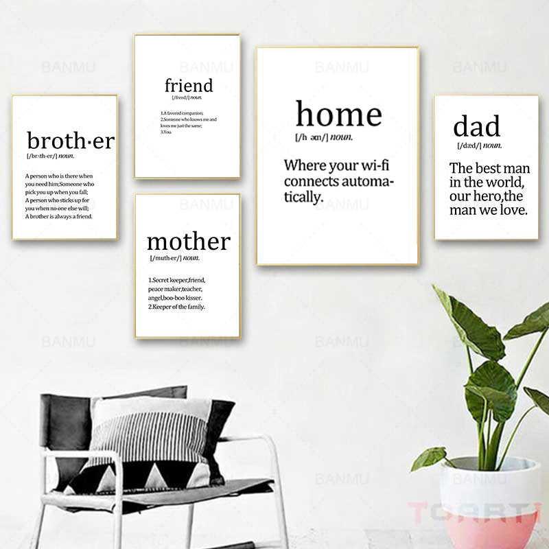 Нордическая простая черно-белая напечатанная Картина на холсте плакат современный дом Декоративные Настенные рисунки для гостиной