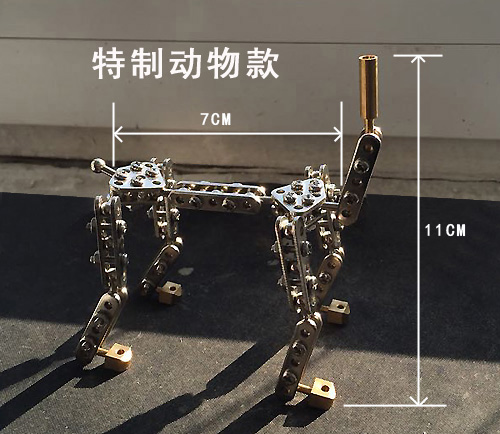 4-leg studio armature Ready-made 11cm high metal armature for stop motion puppet