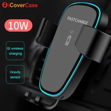Fast Wireless Charger For Google Pixel 3 /3 XL LG V30 Blackberry Evolve X ZTE Axon 9 pro Qi Charging Pad Car Phone Holder Stand