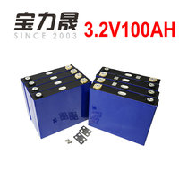 16pcs Rechargeable Lithium Battery 3.2v 100ah lifepo4 Battery for Electric Car or Storage battery 3.2v 100ah 8s 24v 25.6v