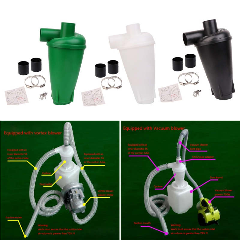 SKYMEN Cyclone Dust Collector Filter Turbocharged Cyclone Without Flange Base Set ToolSKYMEN Cyclone Dust Collector Filter Turbocharged Cyclone Without Flange Base Set Tool