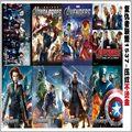 Marvel Мстители Игрушки Плакаты Включены 8 Различных Фотографий 8 шт./лот Афиша Размеры 42x29 CM