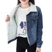 2018 зимние для женщин джинсовая куртка на овечьей шерсти пальто одежда с длинным рукавом теплый флис джинсы для куртки Верхняя осень плюс размеры 4XL Джинс