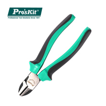 1PK-067DS Pro'sKit Double Color Diagonal Pliers Wire Cutters Cutting Pliers Wire Cable Cutting Electrician Pliers Wire Nipper jingliang jl a17 professional diagonal cutting pliers black