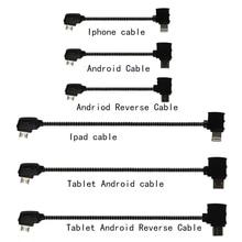 Пульты дистанционного управления данных подключен кабель линии Провода для мобильных Tablet разъем Micro USB для dji Мавик Pro Радиоуправляемый Дрон FPV-системы