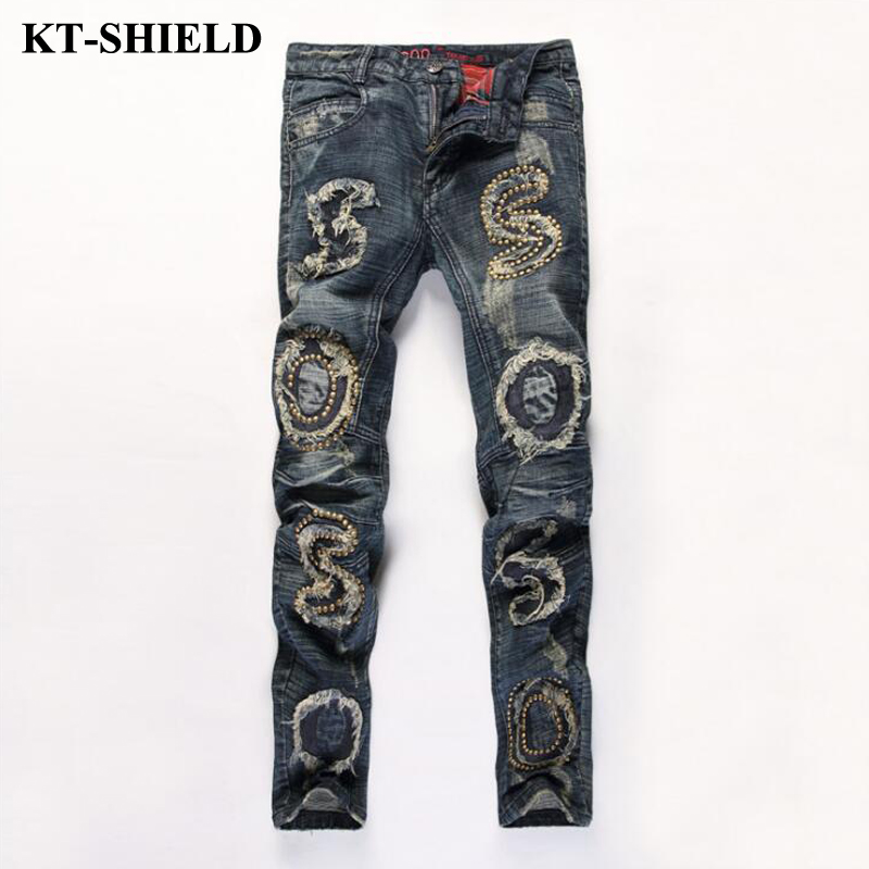 2017 Men s Denim Jeans 100 Cotton Brand Fashion Skinny Jeans Trousers For Man Ripped Slim