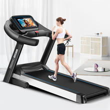 Multi-function Folding Electric Treadmill for Home Silent 52cm Conveyor Belt Household weight loss Walking Fitness Equipment