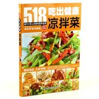 Çin gıda yemekleri kitap: Lezzetli soğuk yemekler lezzetli yemek tarifleri Daquan